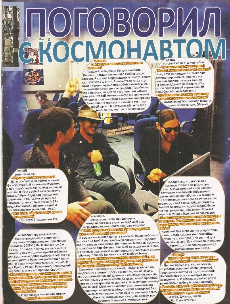 Bravo (Russe) mai 2013 Scan0121