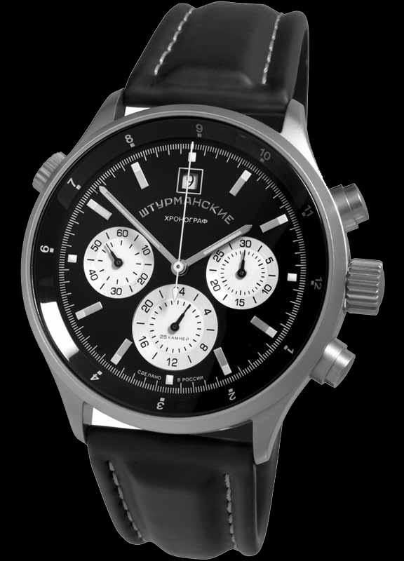 Aide choix d'une montre Aviator - Page 2 Big-3110