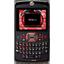 قــــســـم الــمـوتــورولا (Motorola Mobile)