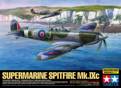 Spitfire MkI, II Airfix 1/48 Ta603111