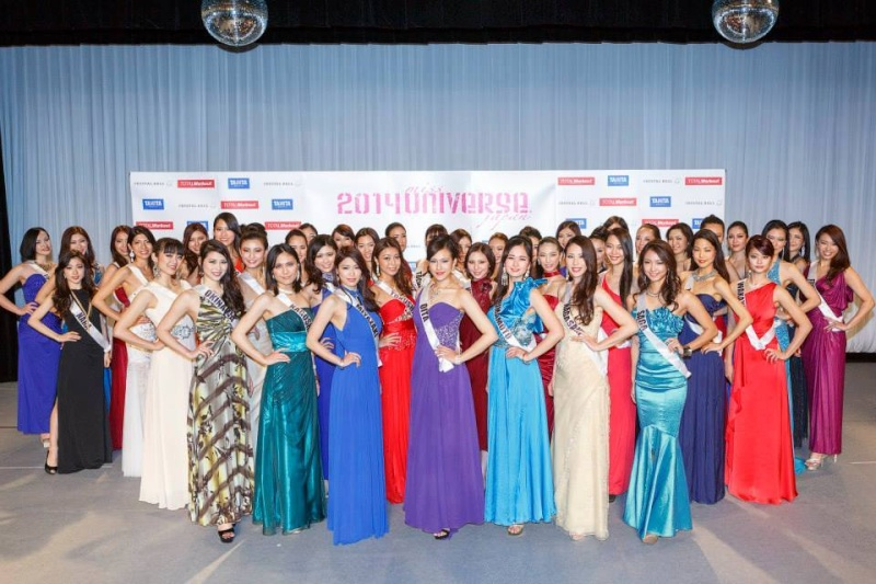 Road to Miss Universe Japan 2014 - Page 2 15090010