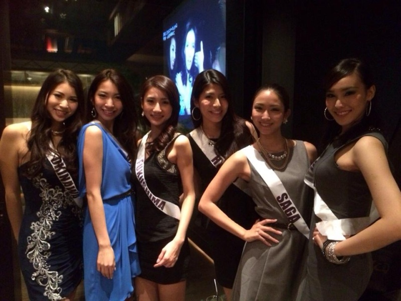 Road to Miss Universe Japan 2014 - Page 2 46828_11