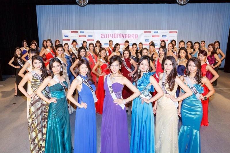 Road to Miss Universe Japan 2014 Miss-u12
