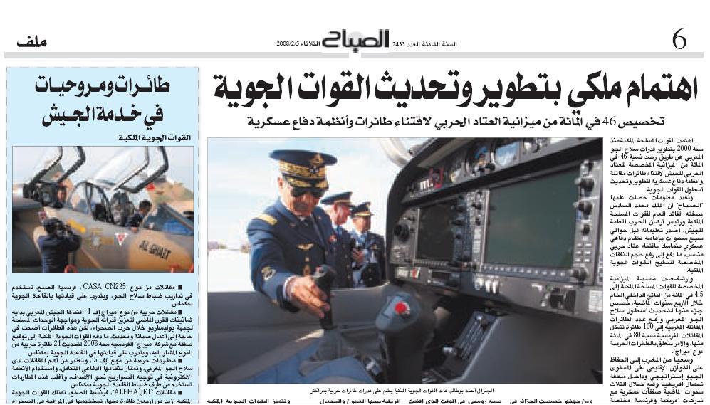 القوات المسلحة الملكية المغربية .. السرية والرعب والمفاجئة  213