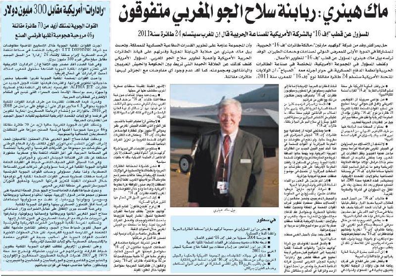 القوات المسلحة الملكية المغربية .. السرية والرعب والمفاجئة  510