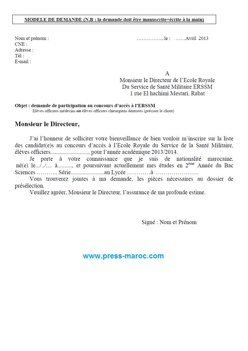 نموذج طلب خطي للترشح لولوج سلك الضباط بالمدرسة الملكية لمصالح الصحة العسكرية Demande manuscrite pour école royale du service de santé militaire ERSSM Demand10