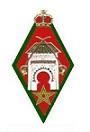 الأكاديمية الملكية العسكرية بمكناس: مباراة لولوج السنة الاولى بكالوريا شعبة العلوم الرياضية أو العلوم التجريبية. آخر أجل هو 2 ماي 2014 Jh10