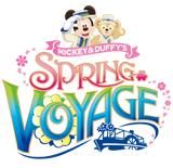 Tokyo Disneyland - Page 31 16534510