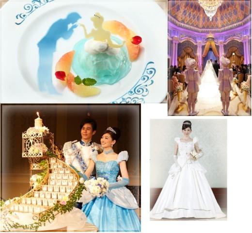 Tokyo Disneyland - Page 31 Rdc-ma11