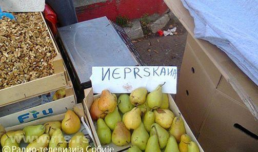 """""""BISERI"""" Neprsk10"""
