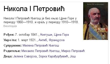 """BISERI"" Nikola16"