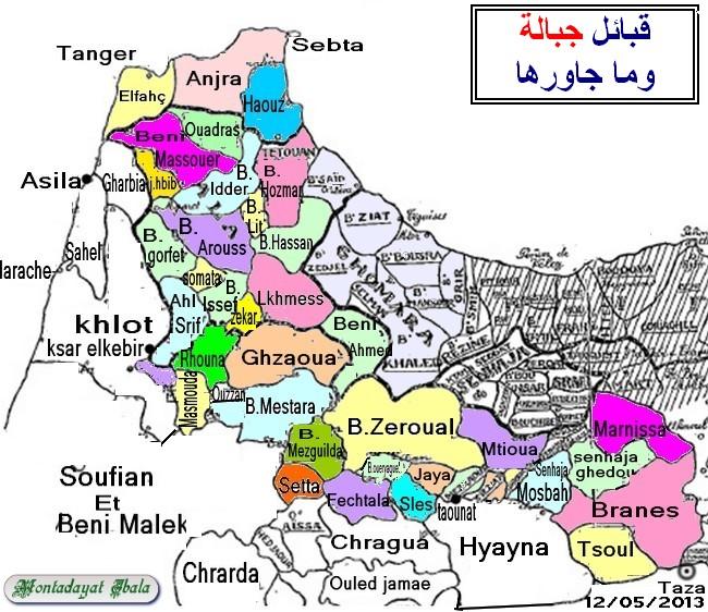 خرائط المنطقة - صفحة 2 A4zgts10