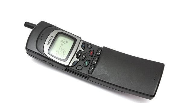 Telefonat që bënë historinë e NOKIA-s  10792510