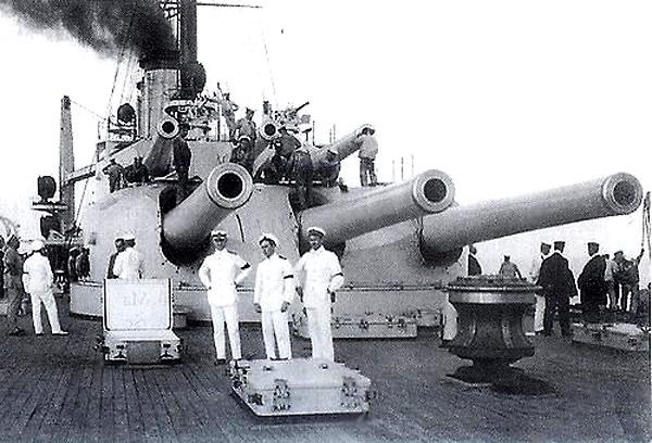 Artillerie de defense cotiere lourde - Page 1 A_305m10