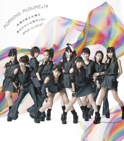 55th single: Egao no Kimi wa Taiyo sa / Kimi no Kawari wa Iyashinai / What is Love? 527px-11