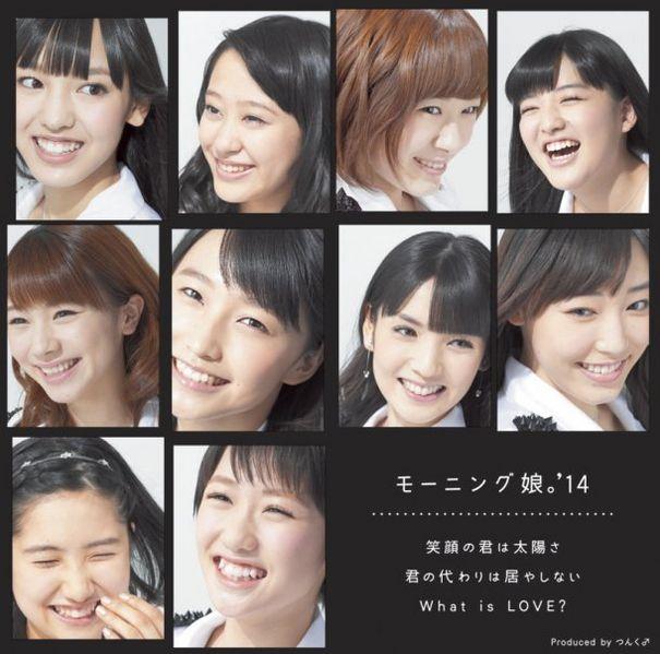 55th single: Egao no Kimi wa Taiyo sa / Kimi no Kawari wa Iyashinai / What is Love? 605px-10