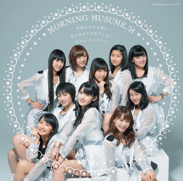 55th single: Egao no Kimi wa Taiyo sa / Kimi no Kawari wa Iyashinai / What is Love? 605px-12