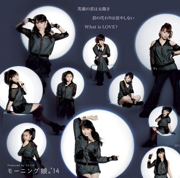 55th single: Egao no Kimi wa Taiyo sa / Kimi no Kawari wa Iyashinai / What is Love? 605px-13