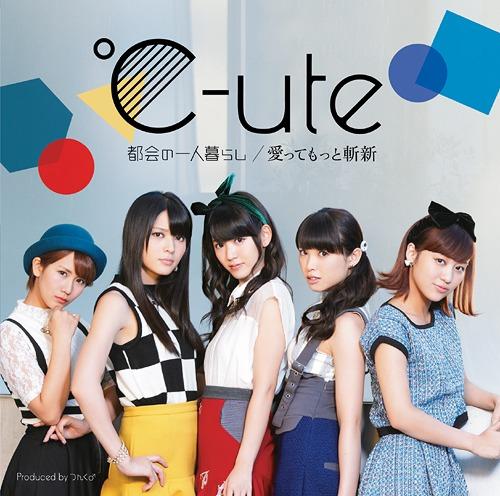 23rd single: Tokai no hitorigurashi/Aitte Motto Zanshin Limite10