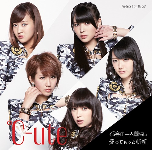 23rd single: Tokai no hitorigurashi/Aitte Motto Zanshin Limite11