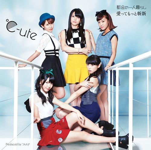 23rd single: Tokai no hitorigurashi/Aitte Motto Zanshin Limite12