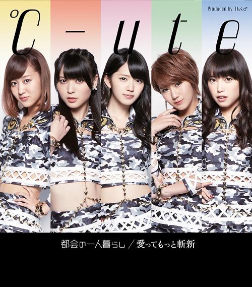 23rd single: Tokai no hitorigurashi/Aitte Motto Zanshin Limite13