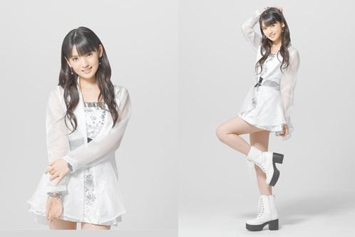 55th single: Egao no Kimi wa Taiyo sa / Kimi no Kawari wa Iyashinai / What is Love? Mishic10