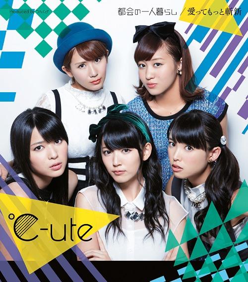23rd single: Tokai no hitorigurashi/Aitte Motto Zanshin Reg_a10