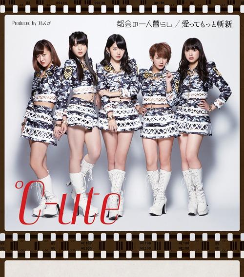 23rd single: Tokai no hitorigurashi/Aitte Motto Zanshin Regula10