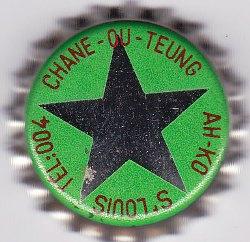 Récapitulatif 2012/2013- nouvelle vieilles capsules  Chane_10