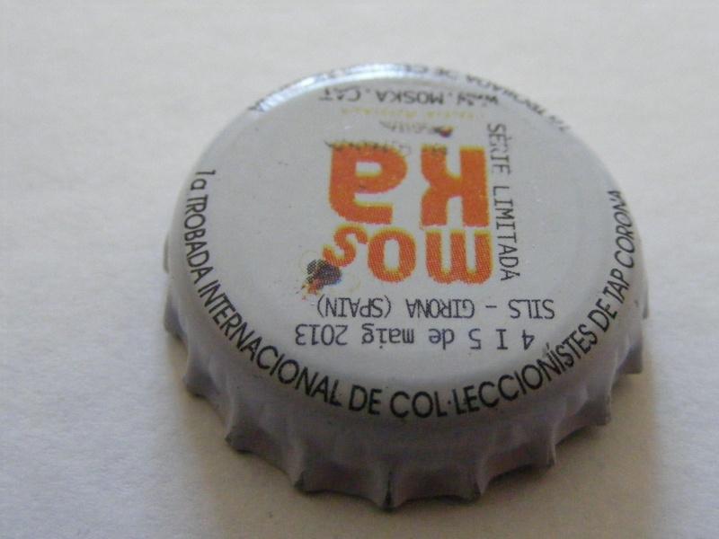 Espagne Dscf0815