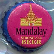 birmanie ou myanmar Mandal10