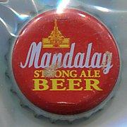 birmanie ou myanmar Mandal11