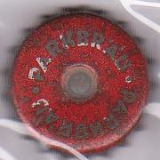Vielle capsule avec un trou  Parkbr10