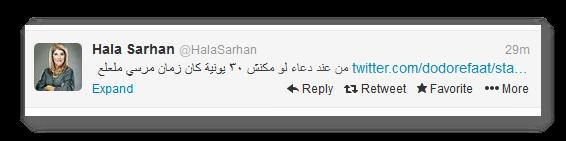 شاهد ماذا تقول هالة سرحان على تويتر الان Screen10