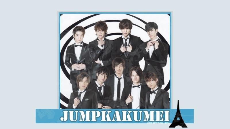 Design de JUMPKakumei 0611