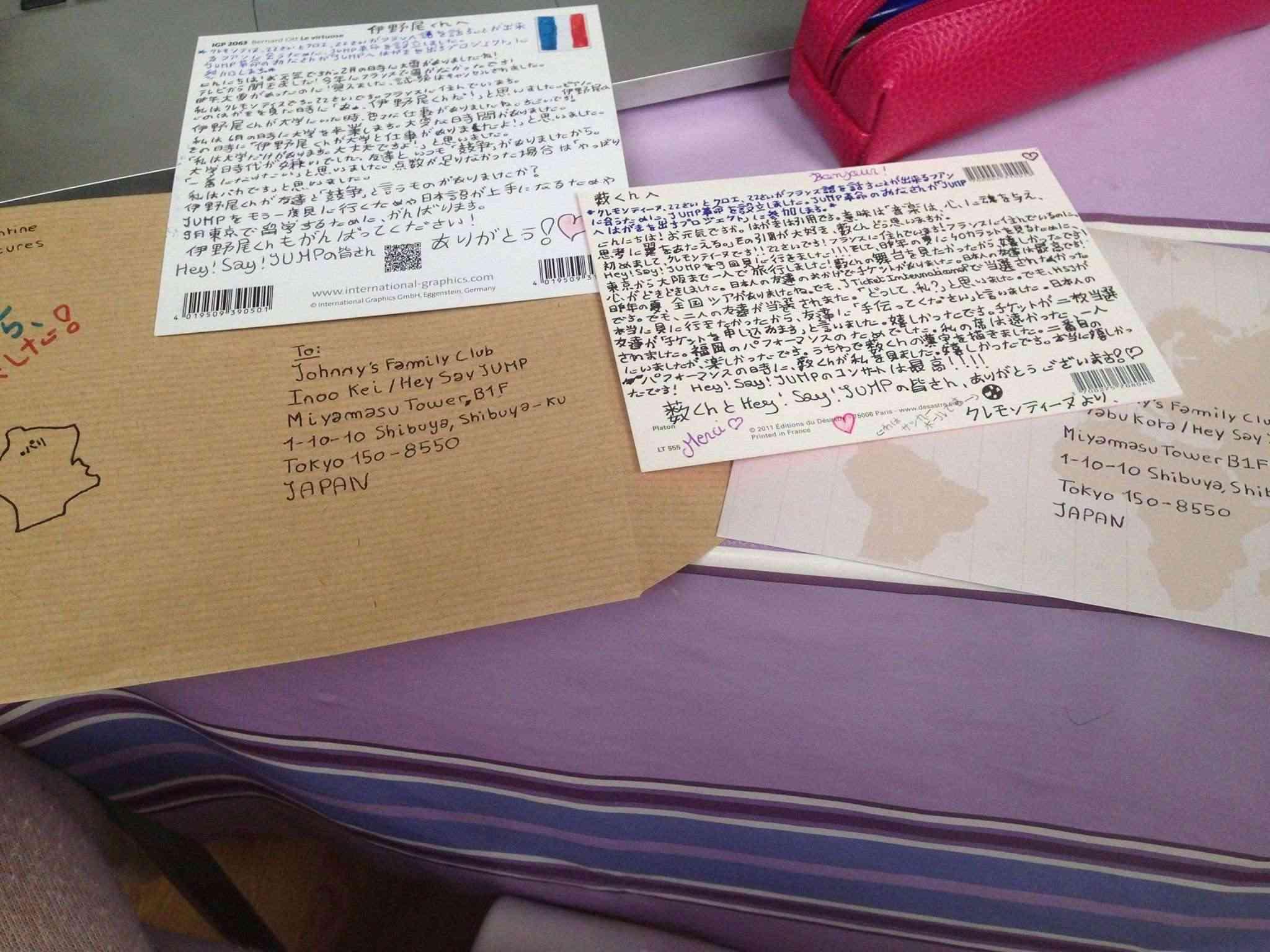 Projet Carte Postal pour Hey ! Say ! JUMP. 「TERMINÉ」 - Page 5 10172910