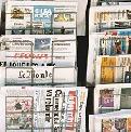 Médias du forum