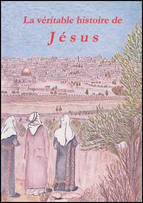 La véritable histoire de Jésus (as) : la tombe de Jésus au Kashmir La_ver10