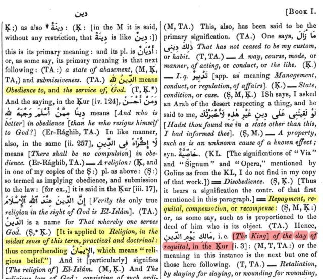 Deux textes du Coran traduits par le Frère Bruno Bonnet Eymard Pages_12