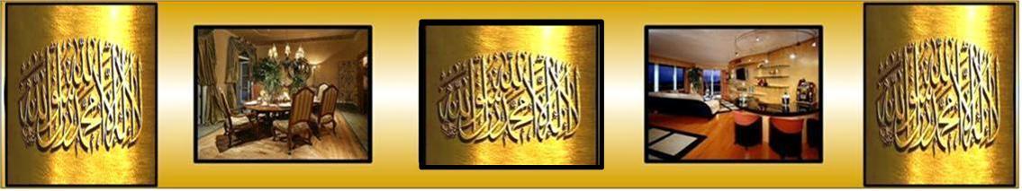 مصر اسلامية