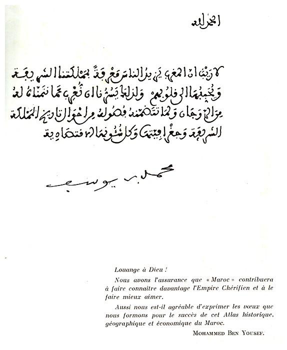 MAROC, Atlas historique, géographique, économique. 1935 Bbscan12