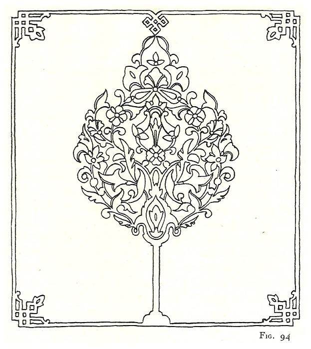 Le jardin et la maison arabes au Maroc de Jean Gallotti - Page 5 Cscan127