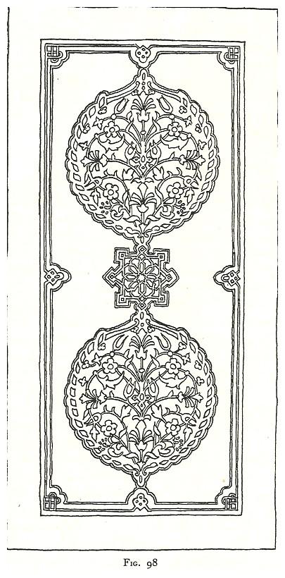 Le jardin et la maison arabes au Maroc de Jean Gallotti - Page 5 Cscan131