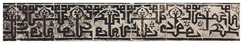 Le jardin et la maison arabes au Maroc de Jean Gallotti - Page 6 Cscan163