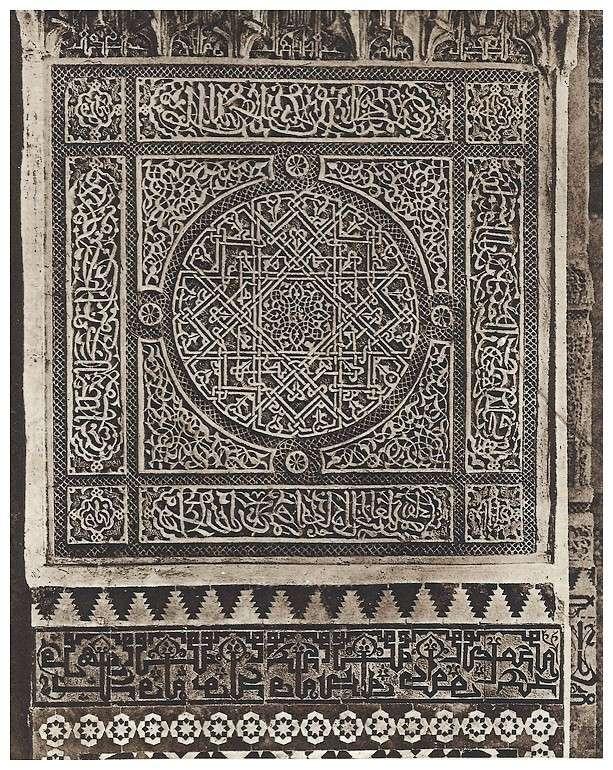 Le jardin et la maison arabes au Maroc de Jean Gallotti - Page 6 Cscan166