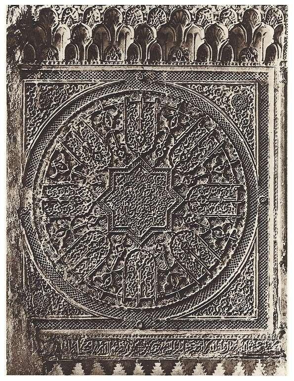 Le jardin et la maison arabes au Maroc de Jean Gallotti - Page 6 Cscan167