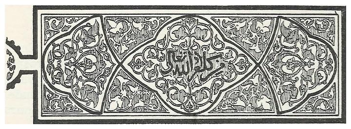 L'Art décoratif musulman, Gabriel-Rousseau, 1934 - Page 12 Dscan112