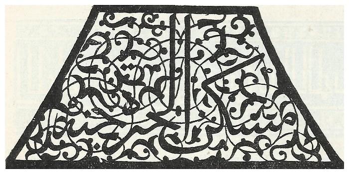 L'Art décoratif musulman, Gabriel-Rousseau, 1934 - Page 12 Dscan121