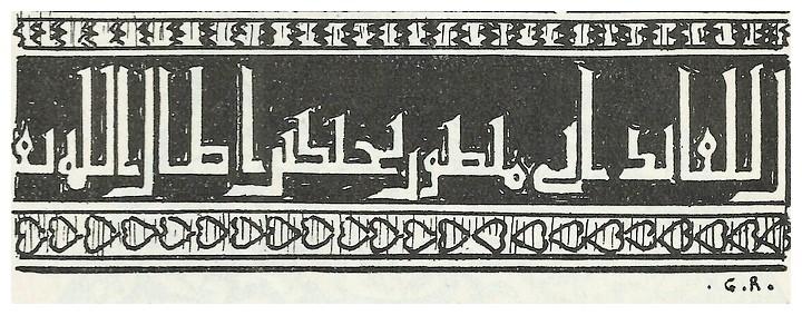 L'Art décoratif musulman, Gabriel-Rousseau, 1934 - Page 12 Dscan122